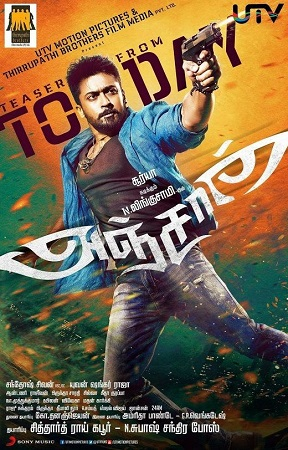 Poster Of Anjaan 2014 Dual Audio 720p BRRip [Hindi - Tamil] Free Download Watch Online