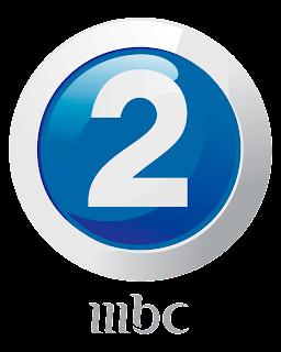 قناة   mbc2