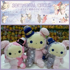 2015 Sentimental Circus Spica And Starlight Collection