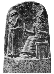 Sun God Shamash giving Hammurabi the Codes