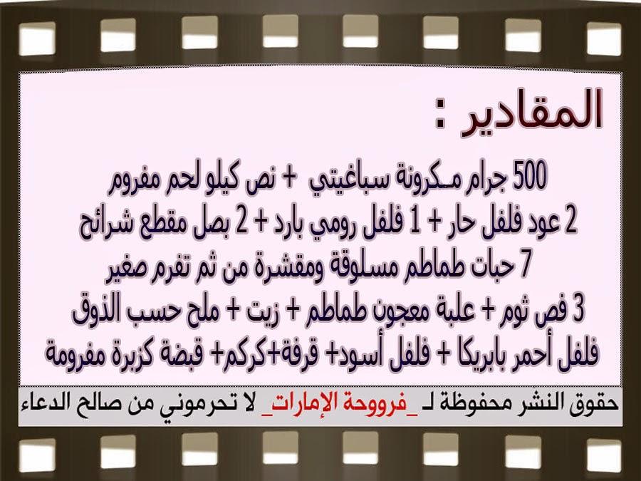 http://3.bp.blogspot.com/-BvOF700llFo/VOHaNzRwEeI/AAAAAAAAHrY/MFvnhmvASLY/s1600/3.jpg