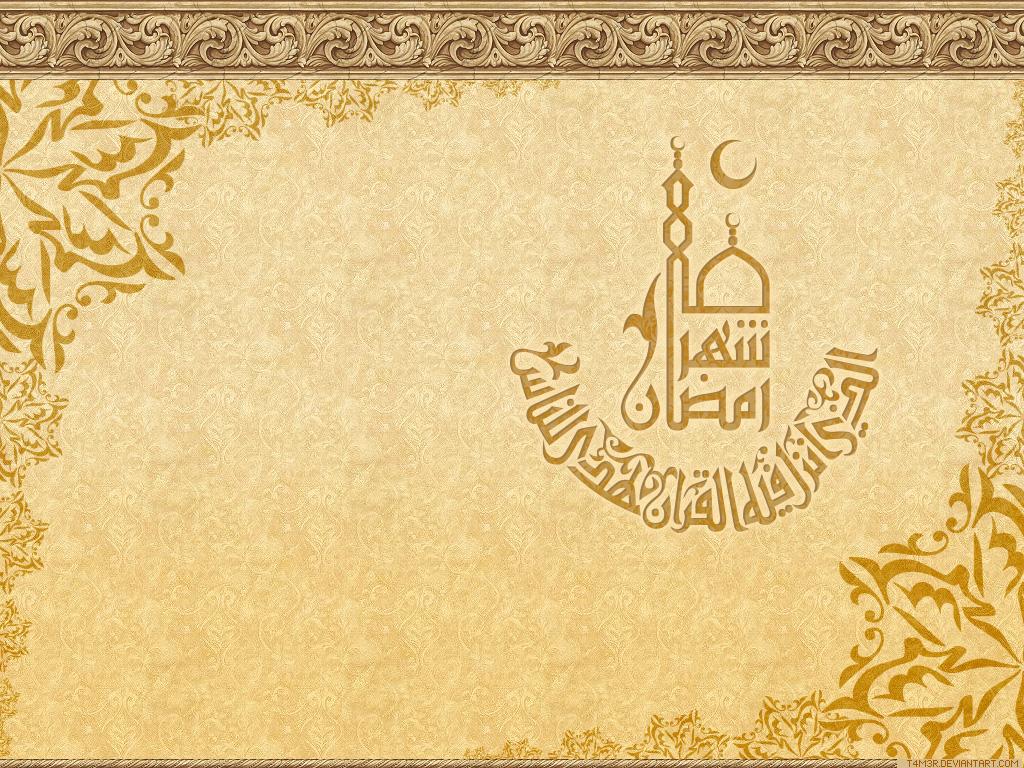 http://3.bp.blogspot.com/-BvR1T5PWdJ0/TZBe5qLiWPI/AAAAAAAAAFs/OqO3H9qVgy0/s1600/Islamic+Wallpaper+3.jpg