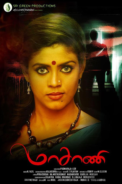 Masani 2013 Tamil Movie MP3 Songs Free Download