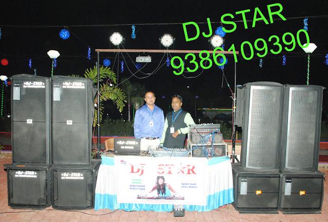 http://djstarbokaro.blogspot.in/