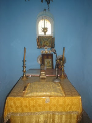 altar of prothesis