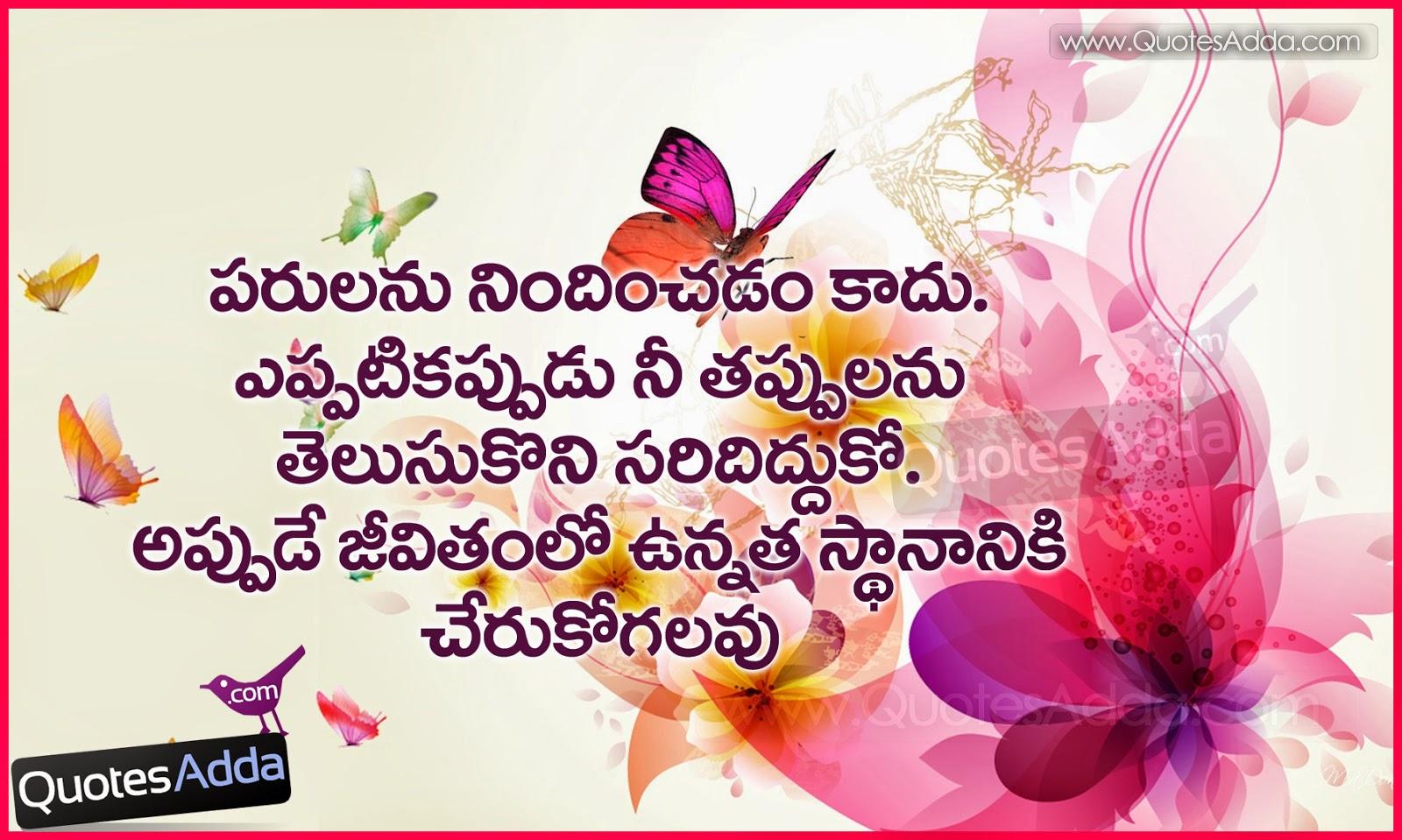 bhagavad gita quotes marriage quotesgram
