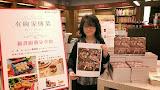 【有碗家傳菜】新書分享會 (上)