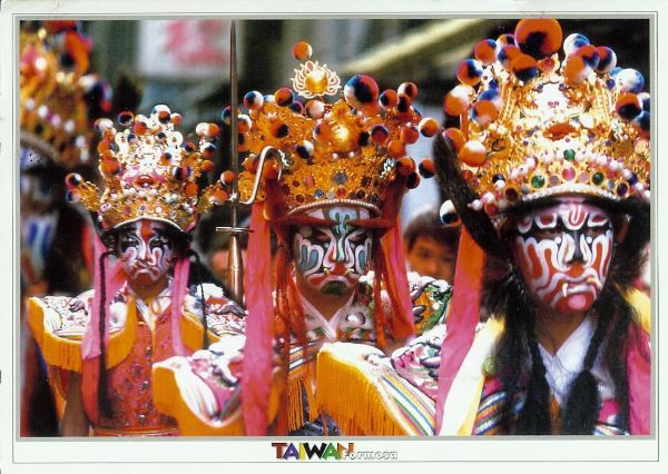 traditional temple parade from Taiwan, colourful costumes and make up