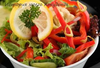 Салат со свежей цветной капустой
