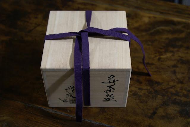 boite pour ceramique