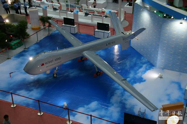 NCSIST ASRD Drone
