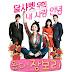 [Single] Woohee (Dal Shabet) - Jang Bori Is Here OST Part.1