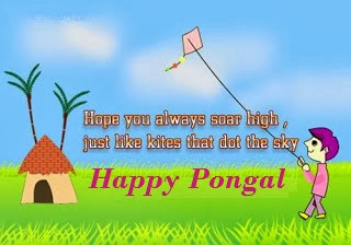 Happy Pongal Wishes Messages 2016 in Tamil