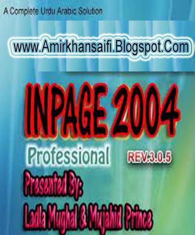 inpage urdu software free  2011 cnet