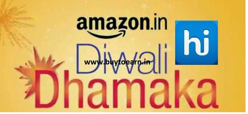 Shop for Rs 500 or above and get Rs 150 gift Voucher from amazon