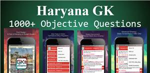 Haryana GK App