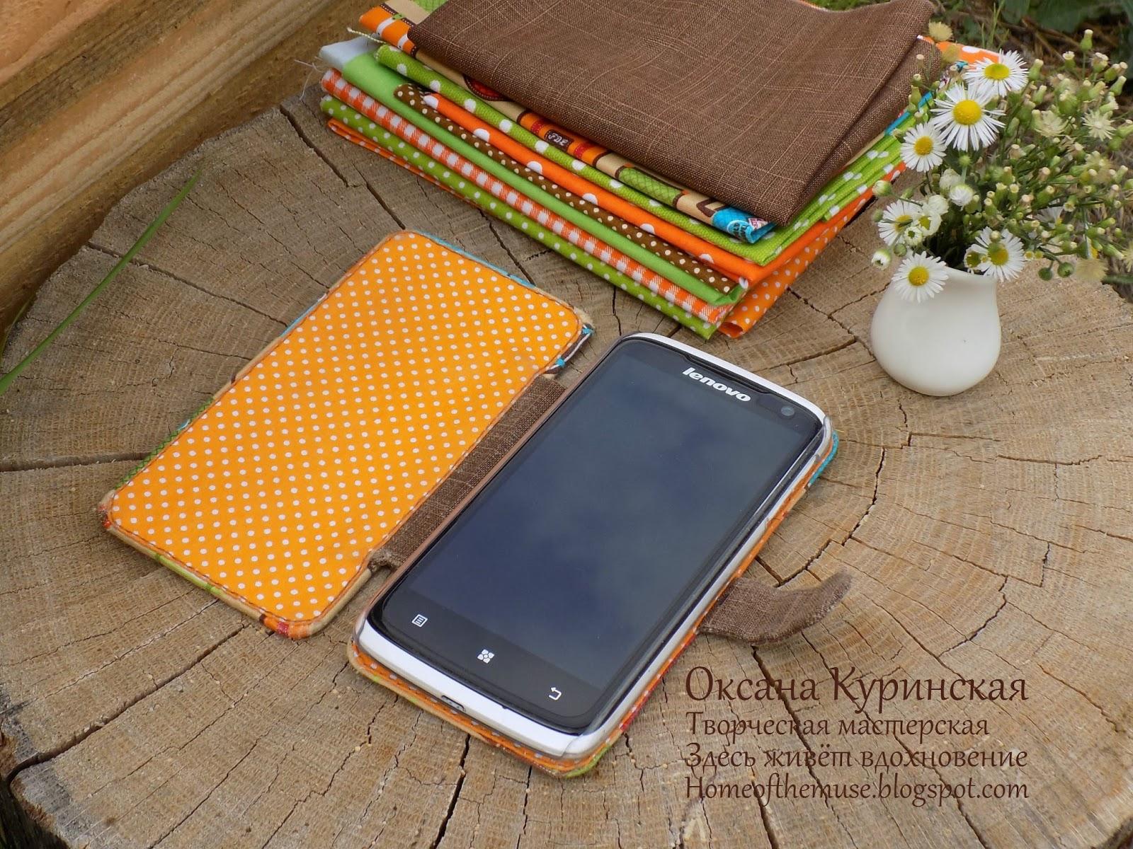 Чехол для смартфона своими руками: 6 оригинальных моделей 47