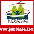 National Vector Borne Disease Control Programme, NVBDCP Recruitment, Sarkari Naukri