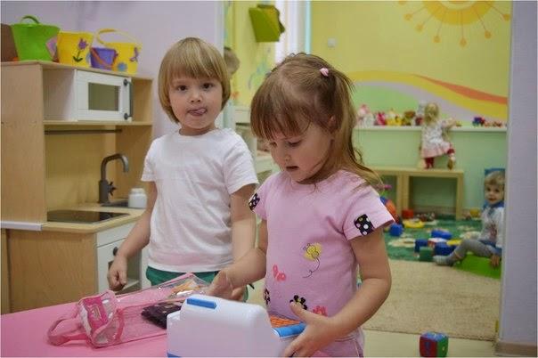 Детский сад Лигрёнок