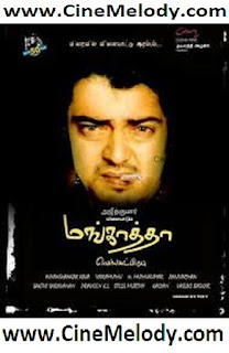 Click Here to Download Mankatha MP3 Songs Free Download
