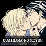 http://chinmokurev.blogspot.com/2010/10/oujisama-no-riyuu-natsume-isaku.html