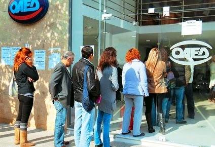 Η εικόνα της Ελλάδας στον 21ο αιώνα