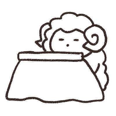 こたつに入る羊のイラスト(未年) モノクロ線画