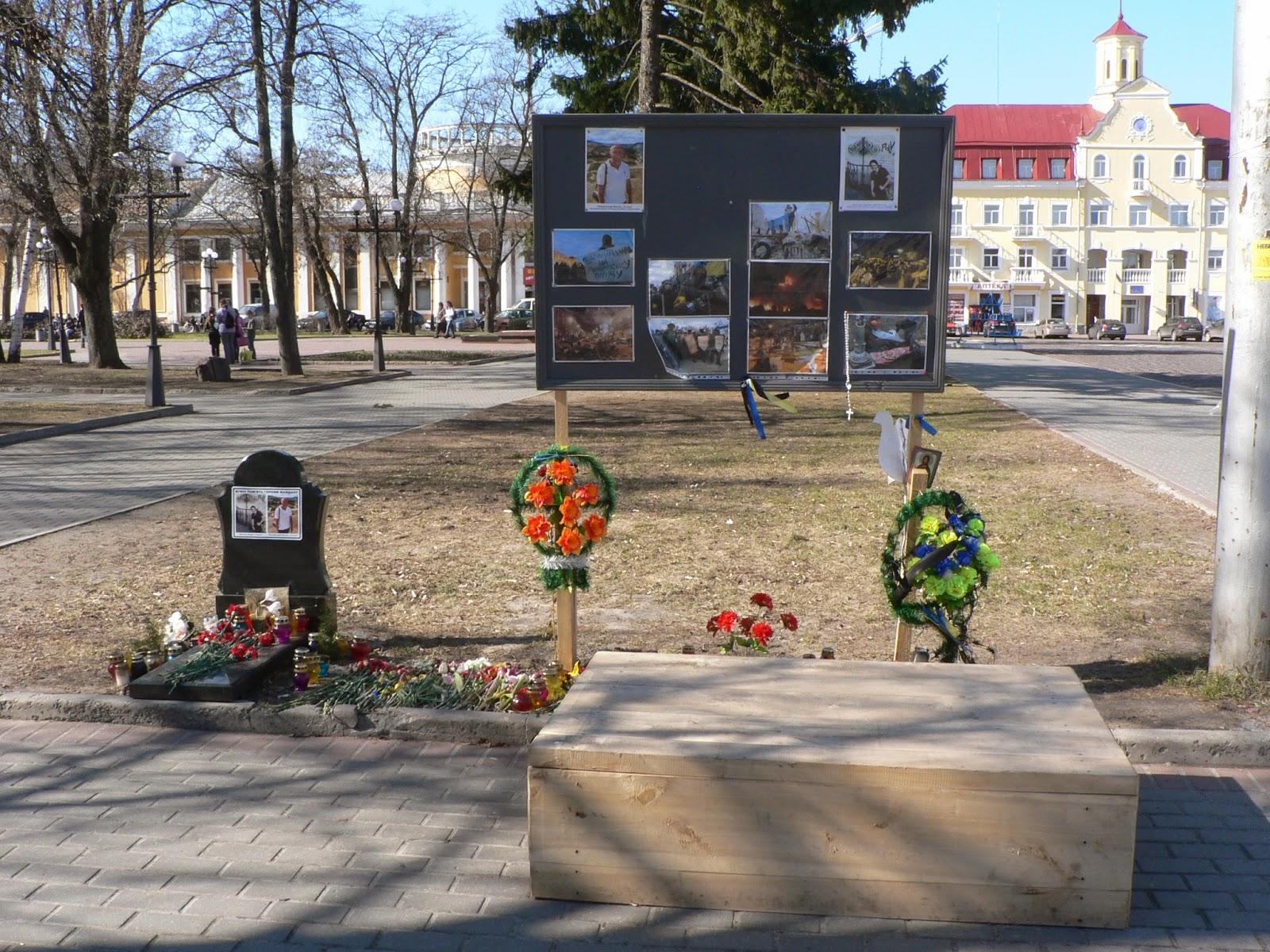 Чернигов Памятники
