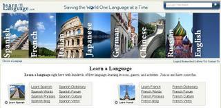 научи чужди езици онлайн
