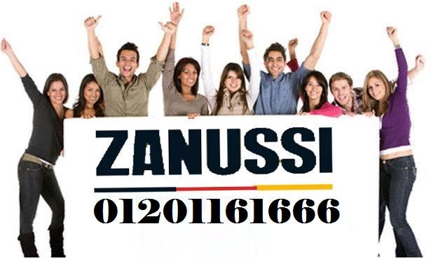 صيانة ايديال زانوسي 01201161666
