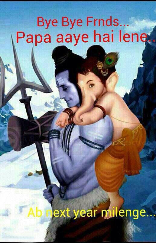ganesh ji with shivji mahadev