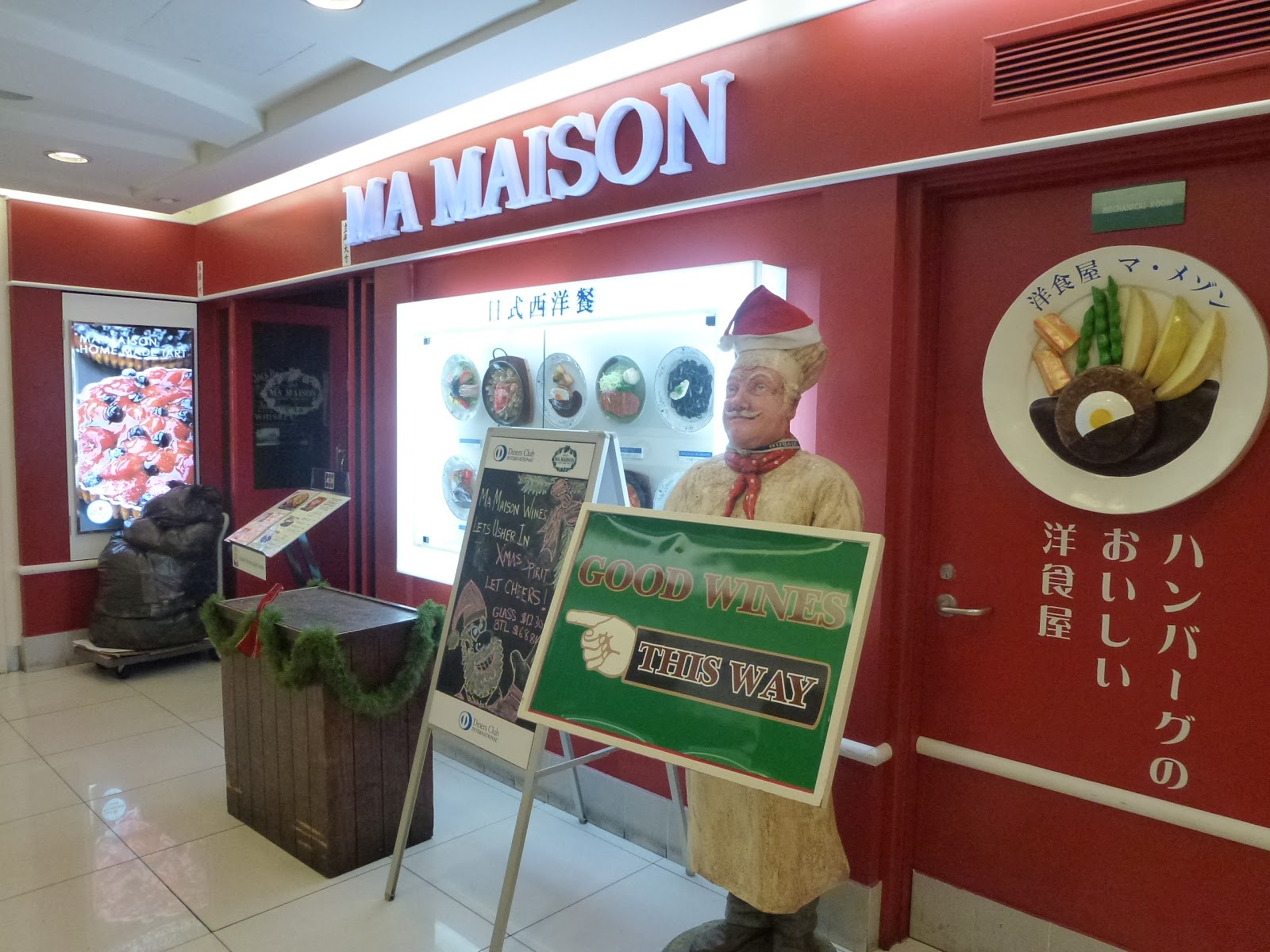 Delicious food in singapore and the uk for Restaurant ma maison limoges