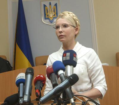 Фото Укринформ: Юлия Тимошенко в суде