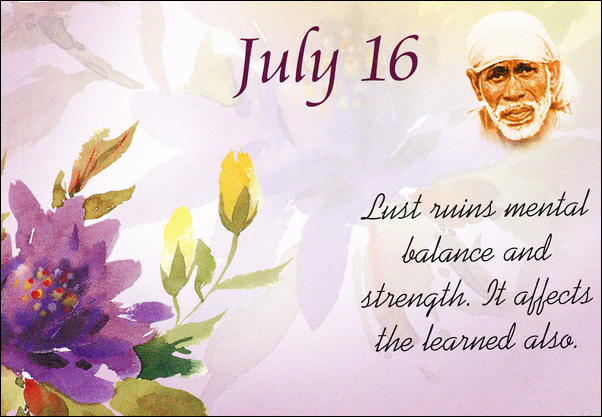 Sai Picture Gallery Shri Shirdi Sai Speaks 16th July