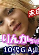 Akibahonpo 7114 女子コウ生大好き7