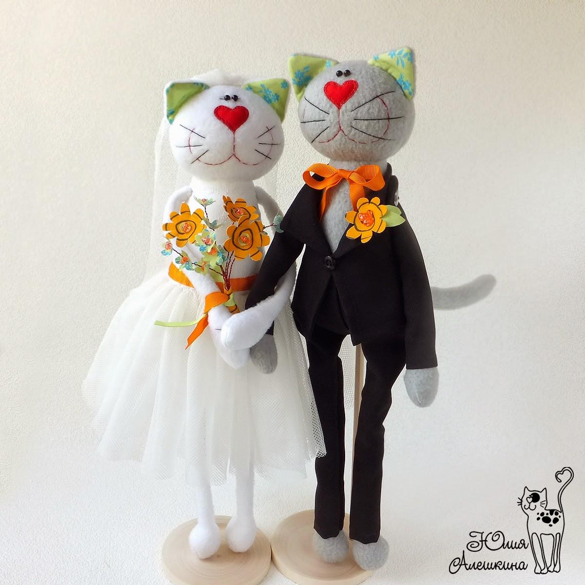 Свадебная пара котов