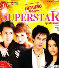 Kwarm Lub Kaung Superstar