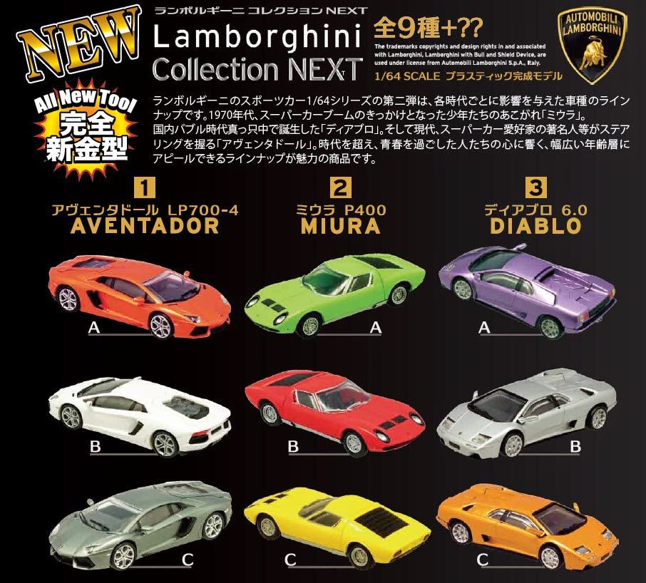 http://www.shopncsx.com/lamborghinicollection.aspx