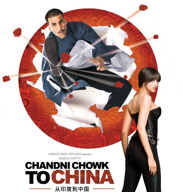 Download Chandni Chowk to China (Unreleased Version) Bohemia mp3 songs