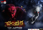 Chandrika movie first look-thumbnail-8