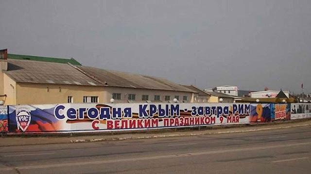 """""""Criméia Hoje - Roma Amanhã! Feliz Dia da Vitória 9 de Maio!"""" Faixa instalada na cidade de Kaluga incita à invasão da capital do catolicismo."""