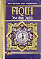toko buku rahma: buku fiqih doa dan dzikir, pengarang abdul razaq bin abdul muhsin al badr, penerbit pustaka setia