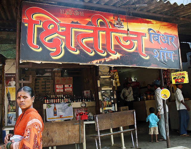 alcohol shop in rural India