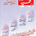 Faqeeh April 2014