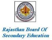 Apply Online BSER Exam 2013 Attentant/Paricharak Jobs