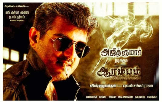 Aarambam Official Trailer | 123cinegallery Ajith In Aarambam Poster