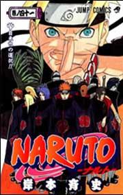 Ver Descargar Naruto Manga Tomo 41