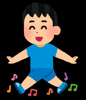音の出る靴を履いた子供のイラスト