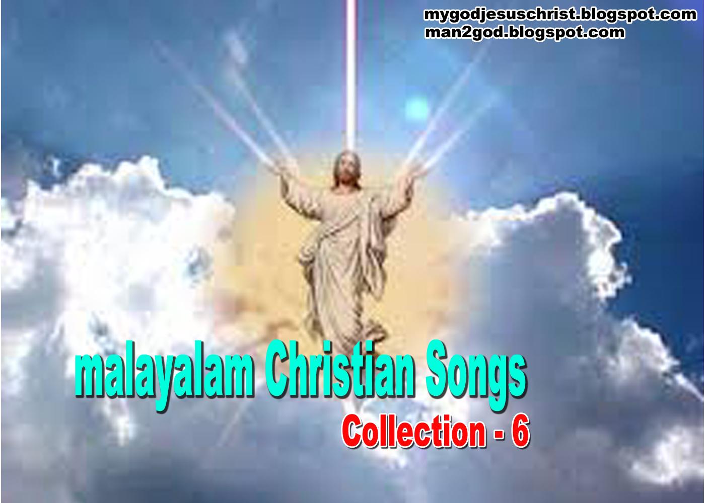 50 Top Christian Songs Free Download - wondershare.com