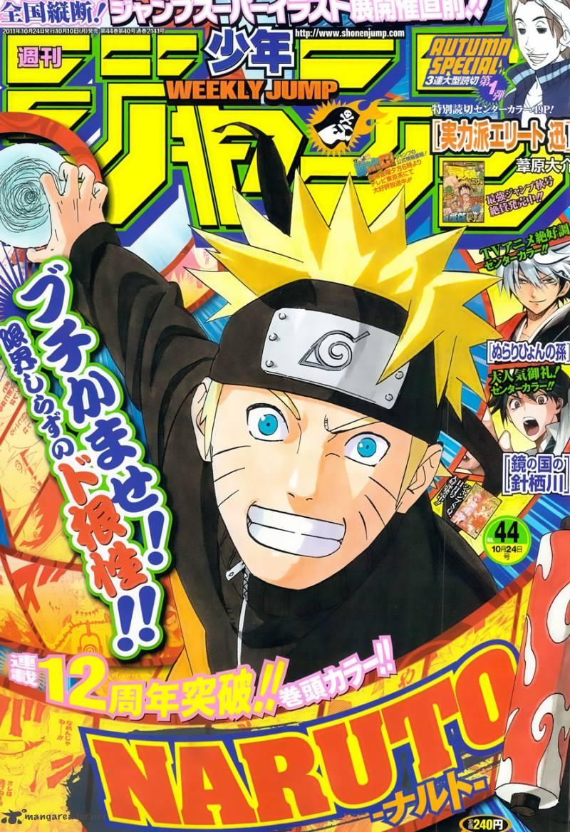 Naruto - Chapter 558 - Pic 3